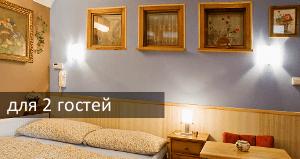 room_2_w_double